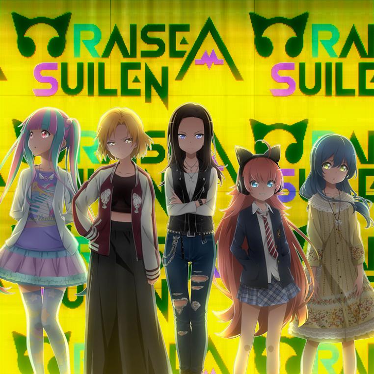 バンドリ! BanG Dream! RAISE A SUILEN コラボレーションモデル