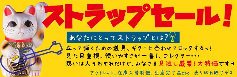 70周年特価&プレゼント! 04