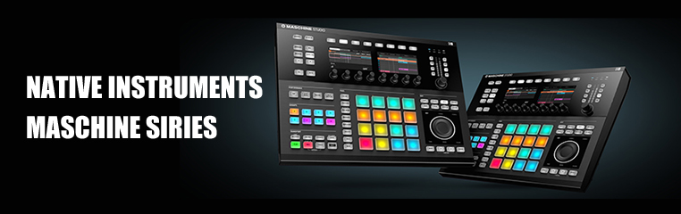 ■= NATIVE INSTRUMENTS MASCHINE シリーズ