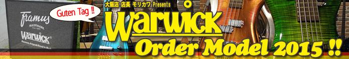 Warwick 2015 Order Model !!