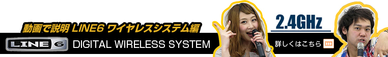 ◇ line6 XD-Vシリーズ 動画