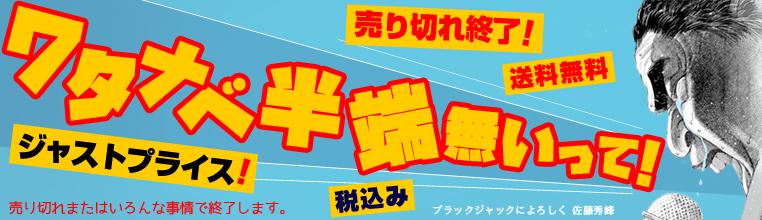 コアロハ NEW LOOK ★
