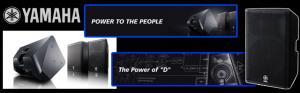 YAMAHA 「DXR」「DXS」パワードスピーカー、パワードサブウーハー発売