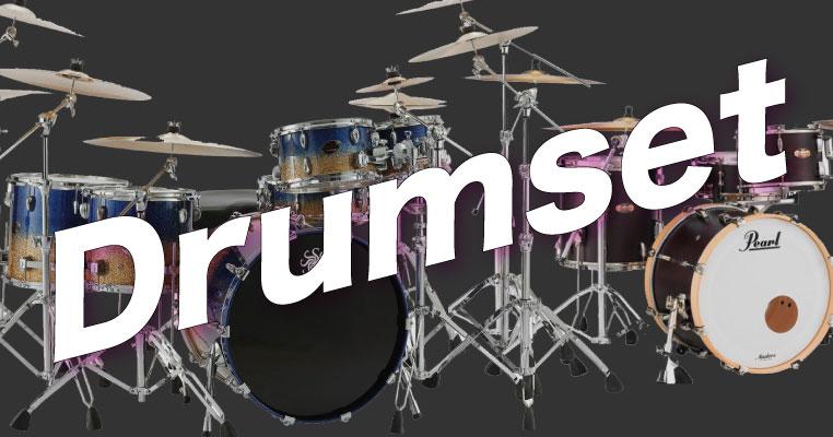 アコースティックドラム