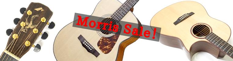Morris Sale!