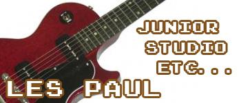 Les Paul jR.Studio.ETC…