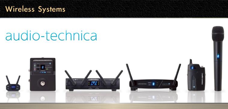 デジタル2.4GHzワイヤレス