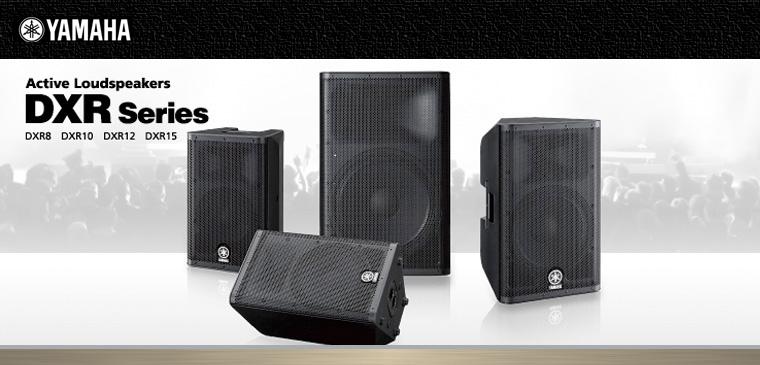 DXRシリーズ [ Powerd Speaker ]