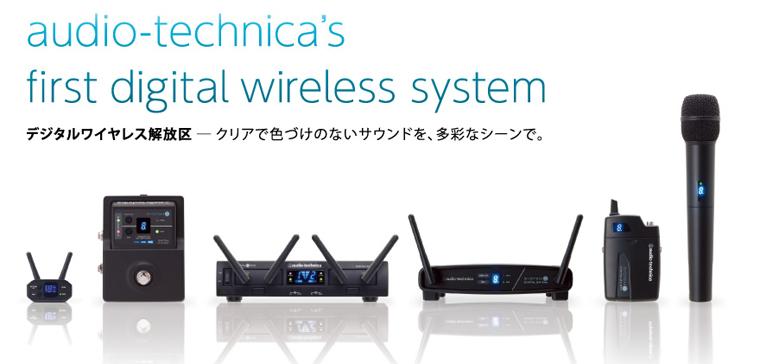システム10 ( Wireless )