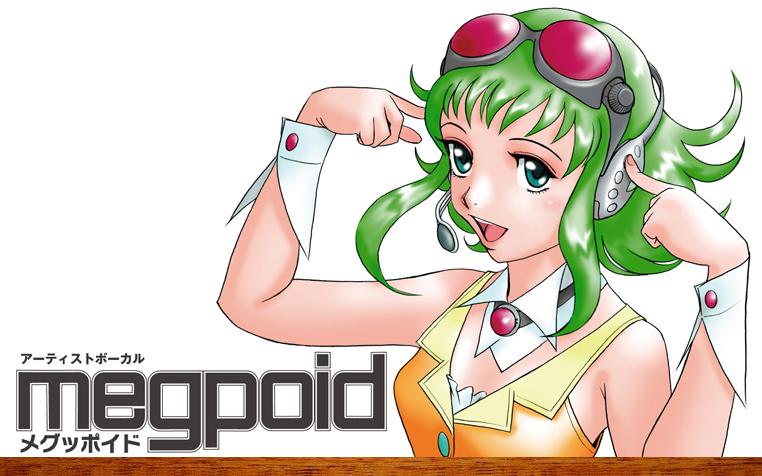 Megpoid(メグッポイド)