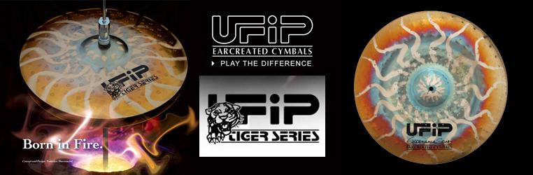 Tiger Series (タイガーシリーズ)