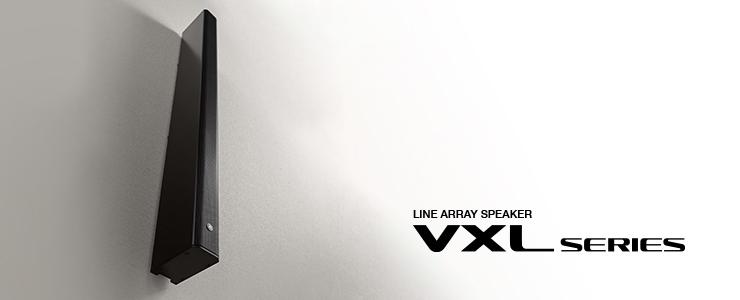 VXL Series ラインアレイスピーカー