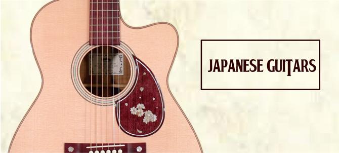 その他国産ブランドギター