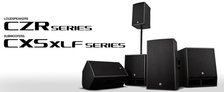 CZR / CXS XLF シリーズ [ Passive Speaker ]