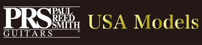 "Paul Reed Smith ""USA Models"""