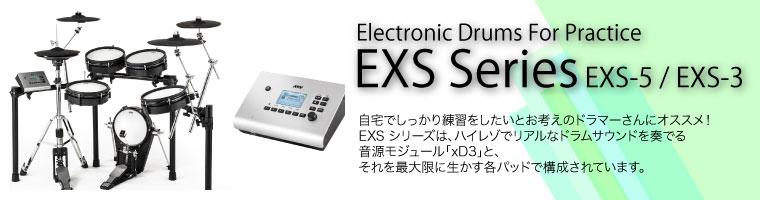 EXS Series EXS-5 / EXS-3