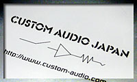 Custom Audio Japan