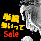 Musicman・Sterling Sale!