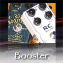 Booster <ブースター>