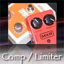 Compressor / Limiter <コンプレッサー/リミッター>