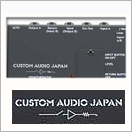 Custom Audio Japan( カスタムオーディオジャパン )