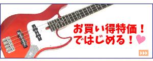 フォトジェニック JB-240【定番カラー】