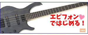 フォトジェニック JB-240【メタリック・シースルー系】