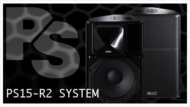 PS15 R2 System