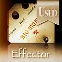 Used Effectors