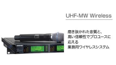 UHF-RMW