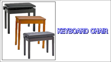 KEYBOARD CHAIR