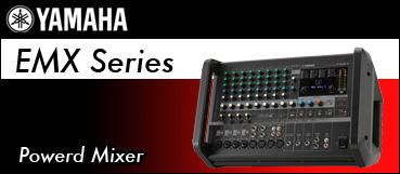 EMX Boxシリーズ [ Powerd Mixer ]