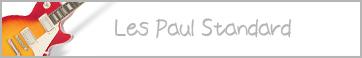 Les Paul Standard