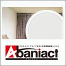Abaniact (アバニアクト)