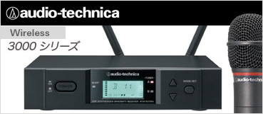 3000シリーズ ( Wireless )