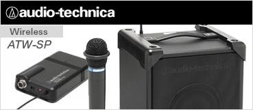 UHFアンプ ( Wireless )