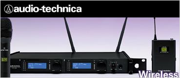 9000シリーズ ( Wireless )