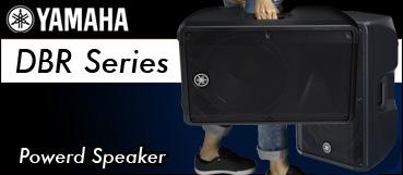 DBRシリーズ [ Powerd Speaker ]
