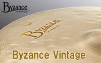 Byzance Vintage(MEINL)