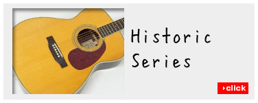 Historic Series
