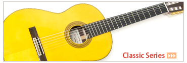 クラシックギター(YAMAHA)
