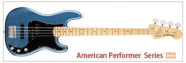 American Performer Series
