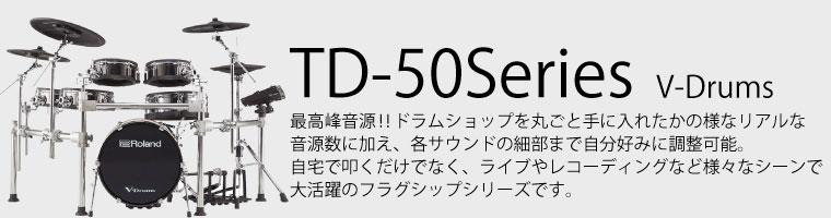 TD-50