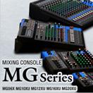 MG Series (XU モデル)  ◆ SPXエフェクト搭載