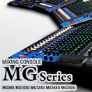 MG Series (スタンダード モデル) ◇エフェクト非搭載