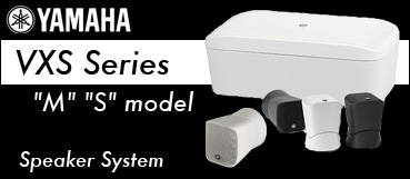"VXS Series ""M"" ""S"" model"