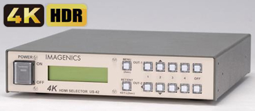 IMAGENICS 映像・音声機器(4K HDMI 関連機器)