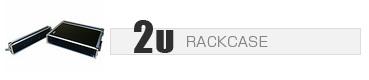2U RACKCASE