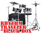 """Rhythm Traveler """"Black Box"""""""