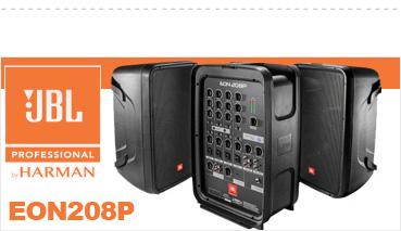 JBL EON208P ポータブル PAセット
